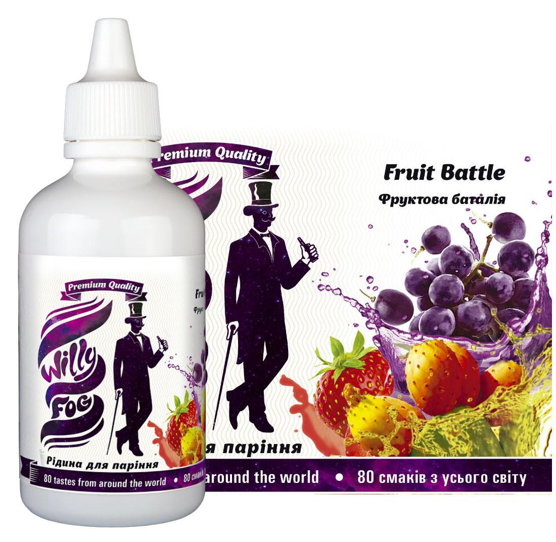 Рідина для паріння Fruit Battle 100ml