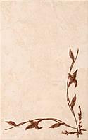 Плитка Атем Навара настенная декор Atem Navara YL 220x350 мм