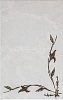 Плитка Атем Навара настенная декор Atem Navara BK 220x350 мм