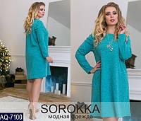 Шикарное платье   (размеры 50-60)  0152-07