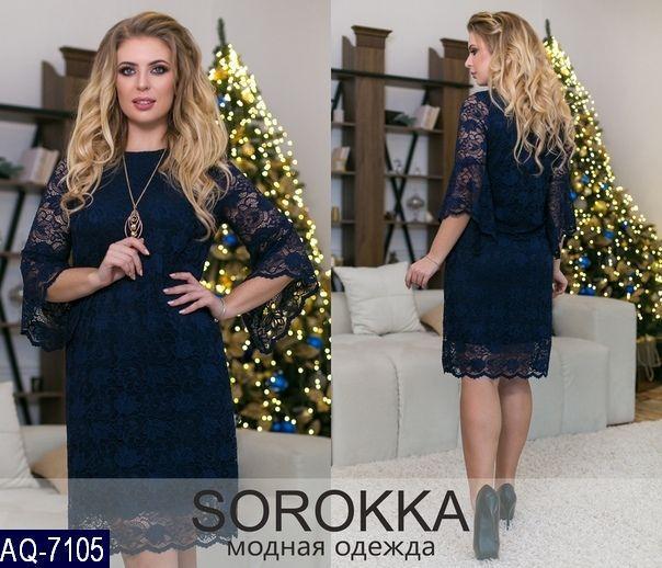 Шикарное платье   (размеры 50-60)  0152-08