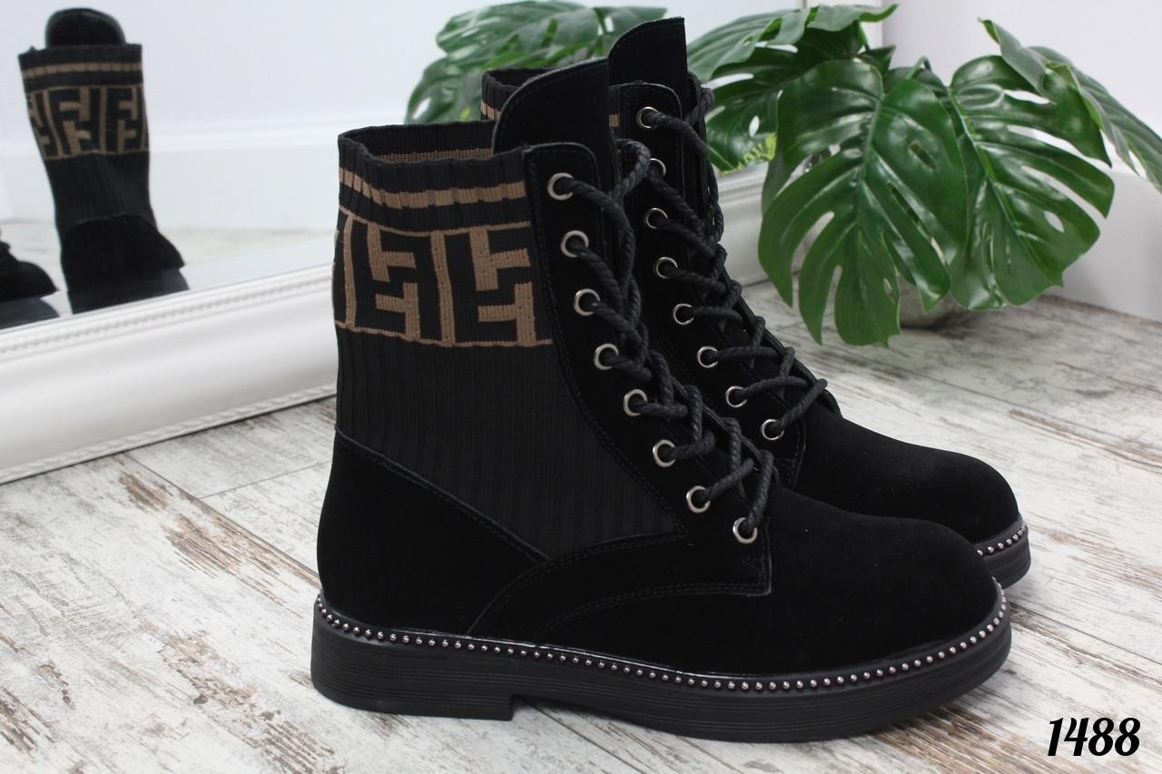 Ботинки Fendi  деми на шнурках черные. Аналог