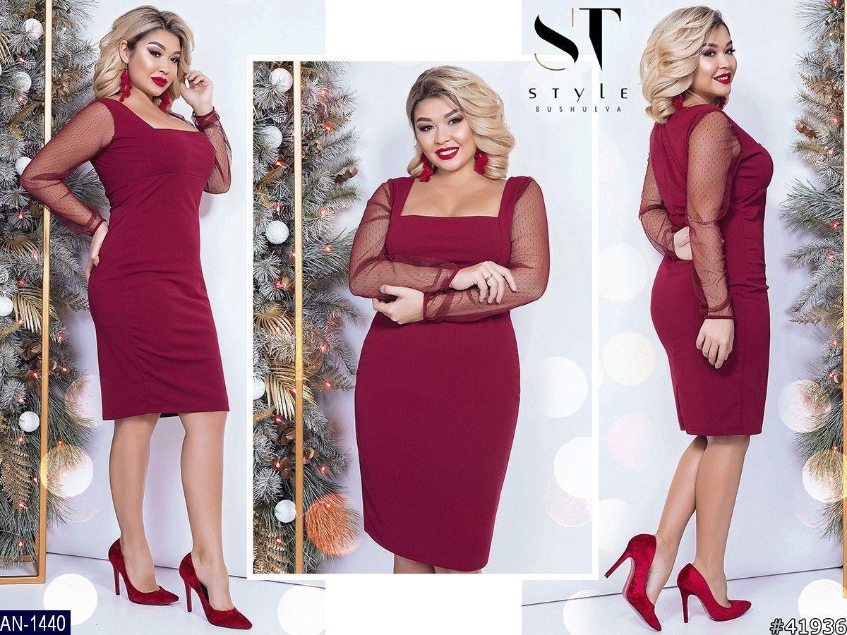 Шикарное платье   (размеры 48-54)  0152-15