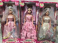 Кукла невеста 928