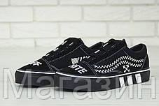Мужские кеды OFF-WHITE x Vans Old Skool 2020 Black (Ванс Олд Скул ОФФ Вайт) черные, фото 3