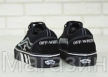 Мужские кеды OFF-WHITE x Vans Old Skool 2020 Black (Ванс Олд Скул ОФФ Вайт) черные, фото 2