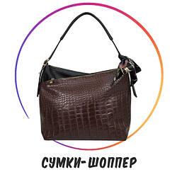 Женские сумки-шоппер (Premium)