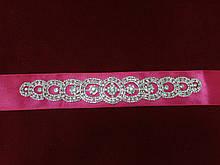 Пояс с камнями Swarovski для свадебного/вечернего платья цвета фуксии