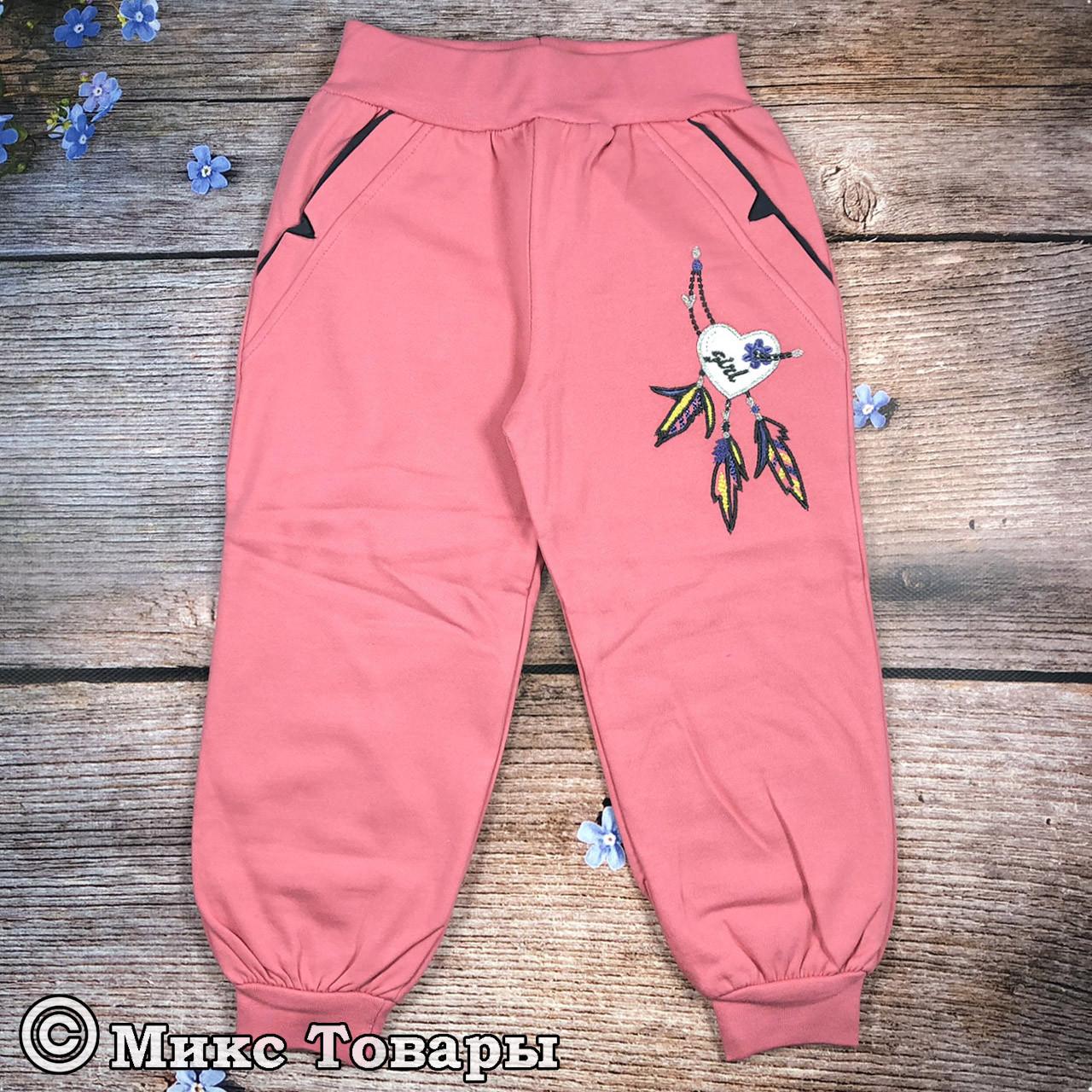 Спортивные штаны с начёсом для девочек Размеры: 104,110,116 см (8148-2)