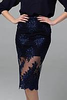 Нарядная юбка из гипюра LILI темно-синяя #O/V