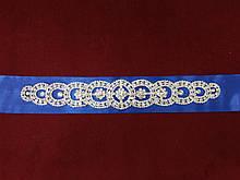 Пояс с камнями Swarovski для свадебного/вечернего платья ярко-синий (электрик)