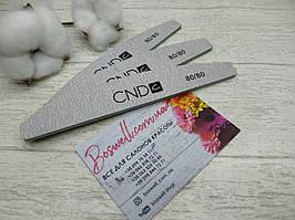 CND 80/80 для искуственных ногтей