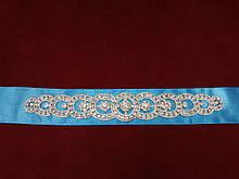 Пояс с камнями Swarovski для свадебного/вечернего платья ярко-голубой