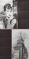 Плитка Атем Лондон настенная пано Atem London Audrey Hepburn 1180x595 мм