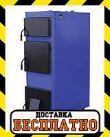 Твердотопливный котел Проскуров АОТВ-100 НМ (сталь 6 мм)