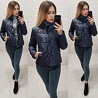 Куртка ветровка утепленная  арт. 502 темно синий, фото 1