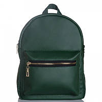 36721dad59b Зеленый женский городской рюкзак. Стильный рюкзак для учебы и прогулок.