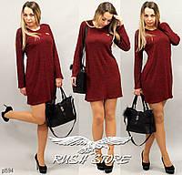 Платье демисезонное бордовое