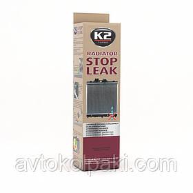 Герметик радіатора K2 STOP LEAK 18,5 г