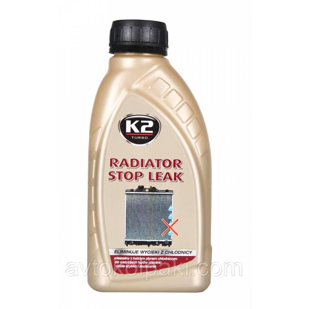 Герметик радиатора K2 Radiator Stop Leak