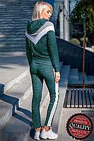 Женский спортивный костюм с лампасами (Весна/Осень) | Жіночий спортивний костюм з лампасами (Зеленый)
