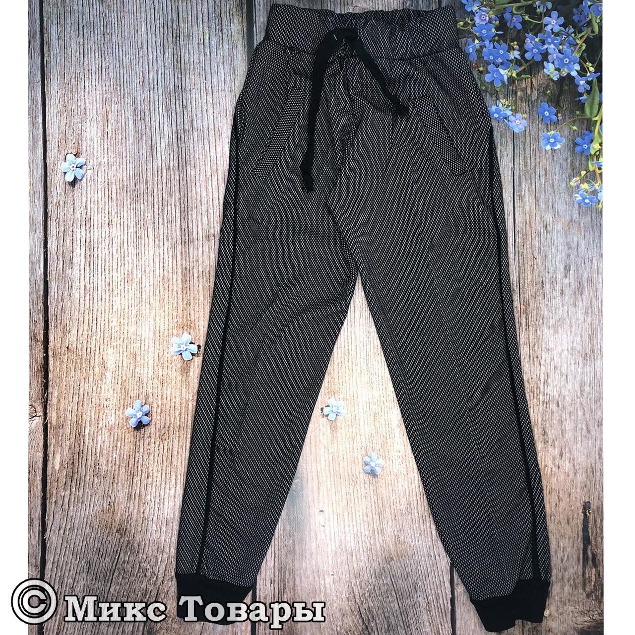 Спортивные штаны на манжете для девочек Размеры: 128,140,152,164 см (8152-2)