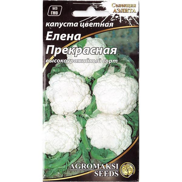 """Насіння капусти цвітної """"Олена прекрасна"""" (0,5 г) від Agromaksi seeds"""
