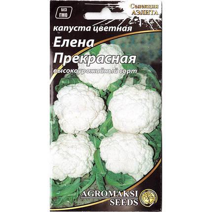 """Насіння капусти цвітної """"Олена прекрасна"""" (0,5 г) від Agromaksi seeds, фото 2"""