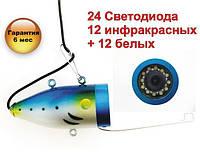 CC-24IR/W15 Fish Finder Camera, Подводная видеокамера для рыбалки 12 белых + 12 ИК светодиодов, 15 м кабель