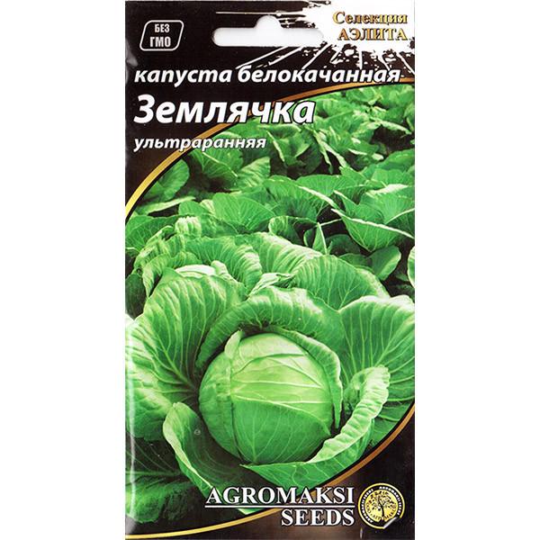 """Насіння капусти ультраранньої, білокачанної """"Землячка"""" (1 р) від Agromaksi seeds"""