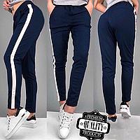 Женские брюки с лампасами | Жіночі брюки з лампасами (Синий)