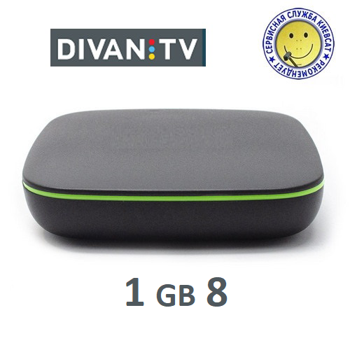 DIVAN TV BOX | Amlogic18