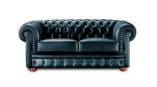 Кожаный двухместный диван Бруно Честер, фото 2