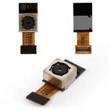 Камера для смартфонів LG D855 G3, демонтована з телефону