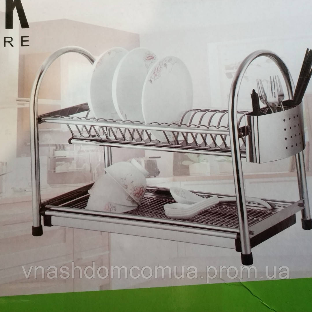 Сушка для посуды 2 ЯРУСА (Нержавеющая сталь)