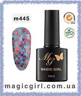 Гель лак цветная блестка Magic Girl m445