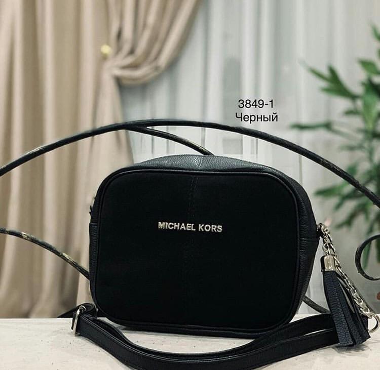 Женская сумочка в стиле Michael Kors черная
