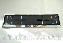 Номерна рамка для авто Bentley