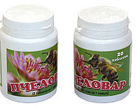 Пчеловар (аналог апивароля) 20табл.в упаковке.