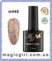 Гель лак цветная блестка Magic Girl m448