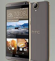 Бронированная защитная пленка на экран для HTC  One E9+