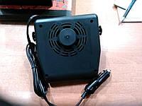 Тепловентилятор на подложке 12V, 150W, с темпер. защитой <ДК