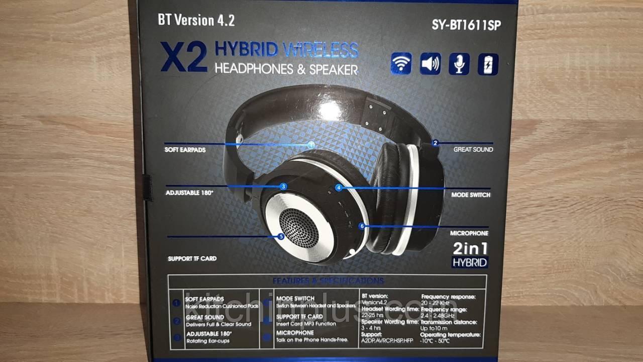 Bluetooth наушники+колонка SY-BT1611SP