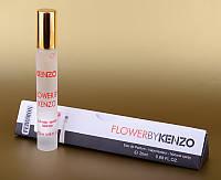 Женская туалетная вода с феромонами Flower by Kenzo 20 ml (в треугольнике) ASL