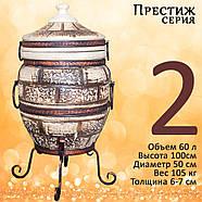Тандыр Престиж-2 на 60 литров. Дизайн «Кирпич», фото 2