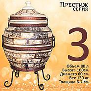 Тандыр Престиж-3 на 80 литров. Дизайн «Кирпич», фото 2