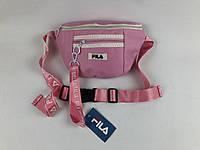 b4d157b7c3f0 Fila — Купить Недорого у Проверенных Продавцов на Bigl.ua