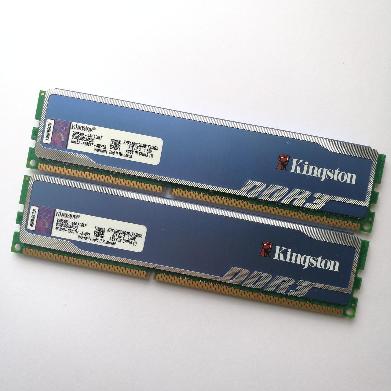 Пара игровой оперативной памяти Kingston DDR3 8Gb (2*4Gb) 1600MHz 12800U 2R8 CL9 (KHX1600C9D3B1K2/8GX) Б/У