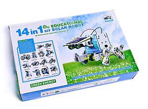 Детский Технический Конструктор Solar Robot 14 в 1 на солнечной батарее (CuteSunlight 2115), фото 2
