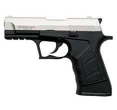 Сигнальний пістолет EKOL ALP, сірий